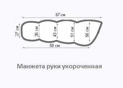 UNIX Lymhpa Norm манжета для руки укороченная 67 см. www.sklad78.ru