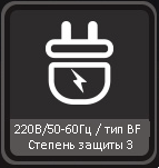 Gapo Multi 5 Gold Лимфодренаж. Аппарат адаптирован к Российской сети.
