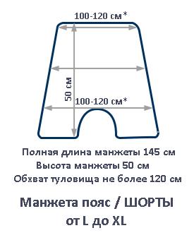 Gapo Multi 5 Black пояс/шорты www.sklad78.ru